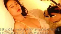 Asian Model 易阳silvia118